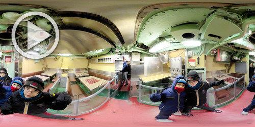 Submarino USS Growler em 360°